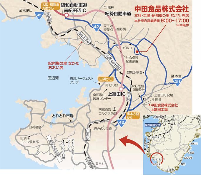 中田食品株式会社地図