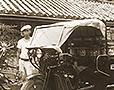 中田食品の歴史