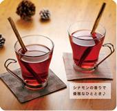 ホットワイン風赤梅酒