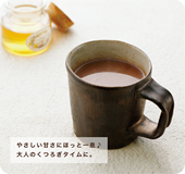 蜂蜜ココア梅酒