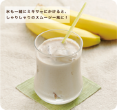黒糖バナナ豆乳梅酒